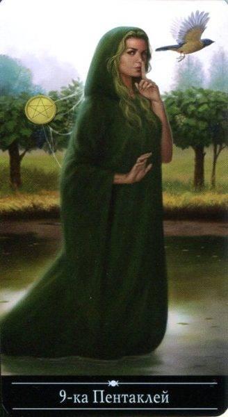 Обзор колоды таро магия снов: история создания, значение карт, символы