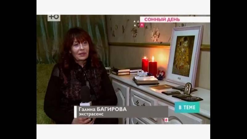 Галина багирова - экстрасенс и могущественный маг