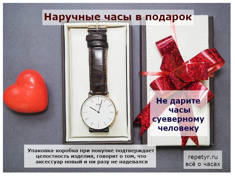 Можно ли дарить ремень мужчине: приметы о подарке на день рождения