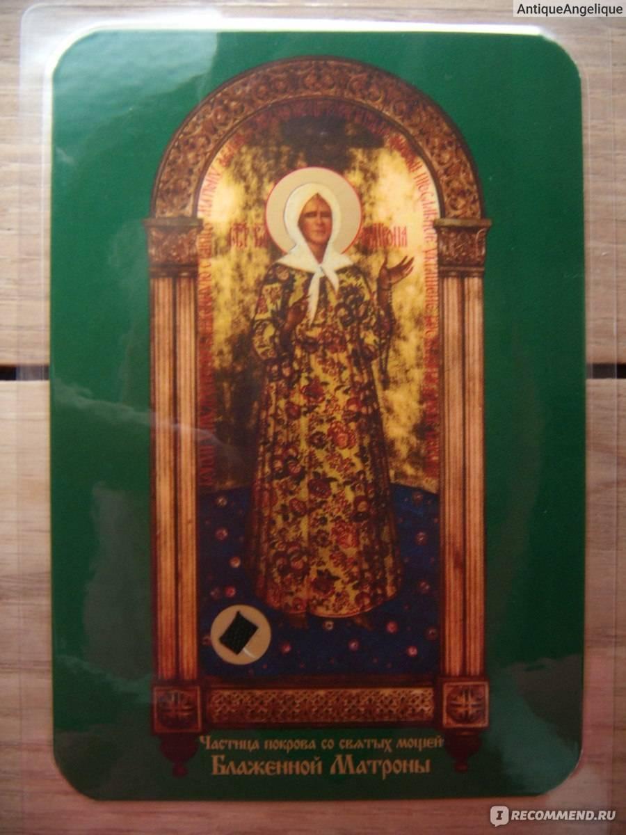 Матрона босоножка: жизнеописание юродивой, в чем помогает блаженная старица из санкт-петербурга, где находится ее могила, чудеса исцелений от онкологии и другие