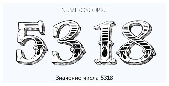 Магия числа 8. значение 8 в нумерологии. | магия
