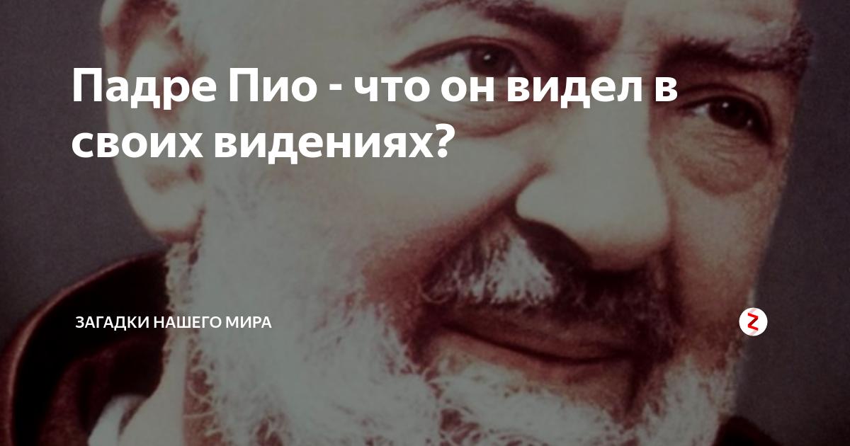 Предсказания старцев о будущем голоде в россии — нло мир интернет — журнал об нло