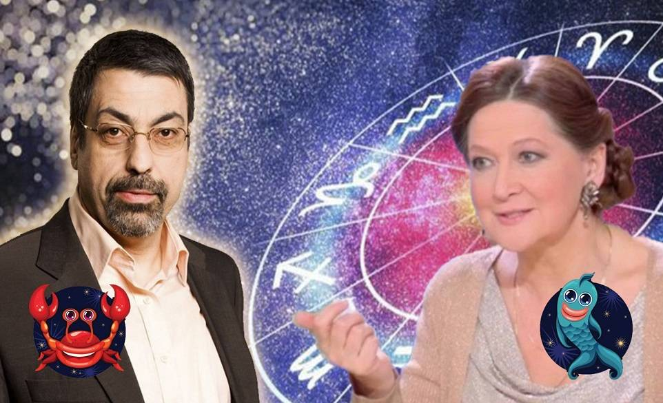 Тамара глоба — биография и предсказания астролога