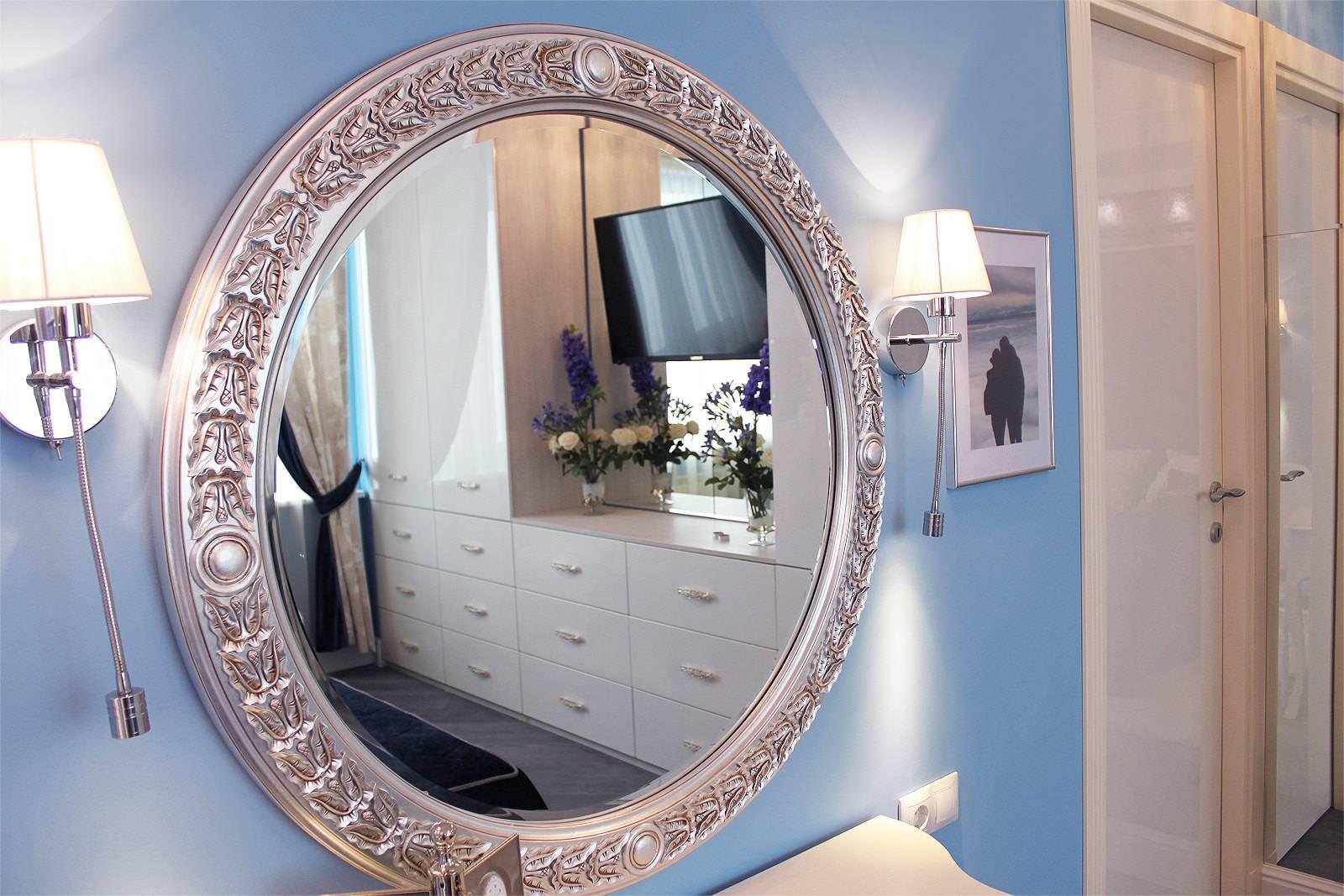 Зеркало напротив кровати: почему нельзя ставить в спальне где спишь