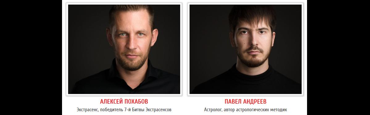 """Курсы """"астрология"""" - цены в москве, обучение и семинары в центре развития личности арканум"""