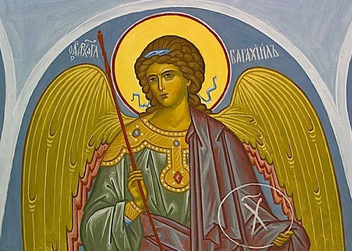 Архангелы: михаил, гавриил, уриил, рафаил, селафиил, иегудиил, варахиил, иеремиил | молитвы святых