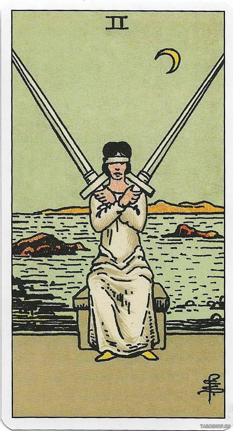 2 мечей в таро: трактовка раскладов с учетом положения карты