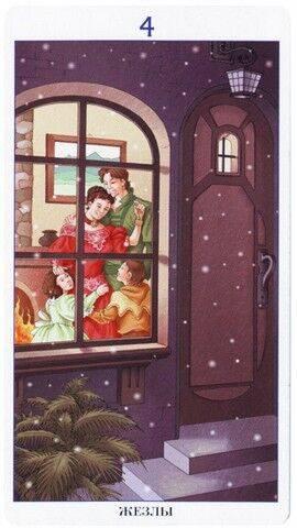 Влюблённые таро 78 дверей: значение и толкование карты