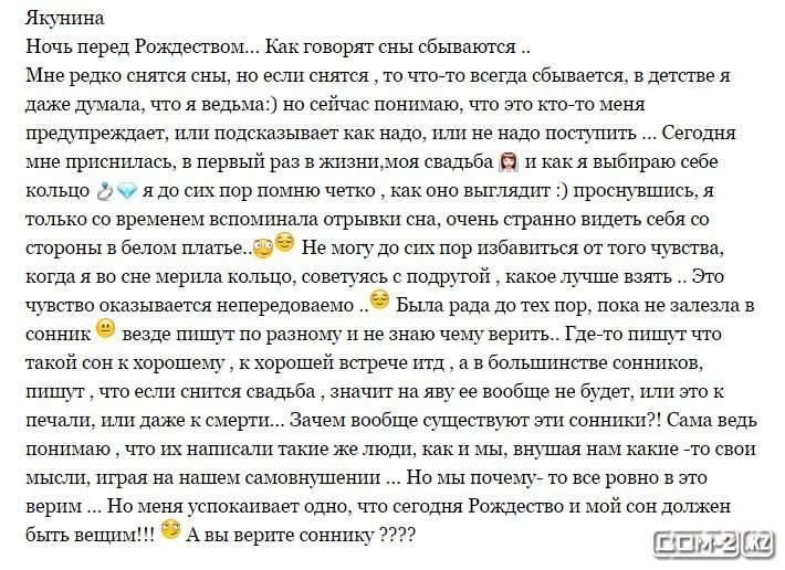 К чему снятся умершие люди, как живые: толкование сна, его значение и выбор сонника - tolksnov.ru