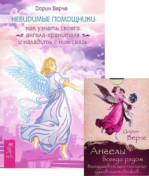 Ангельская нумерология: что значат повторяющиеся цифры?