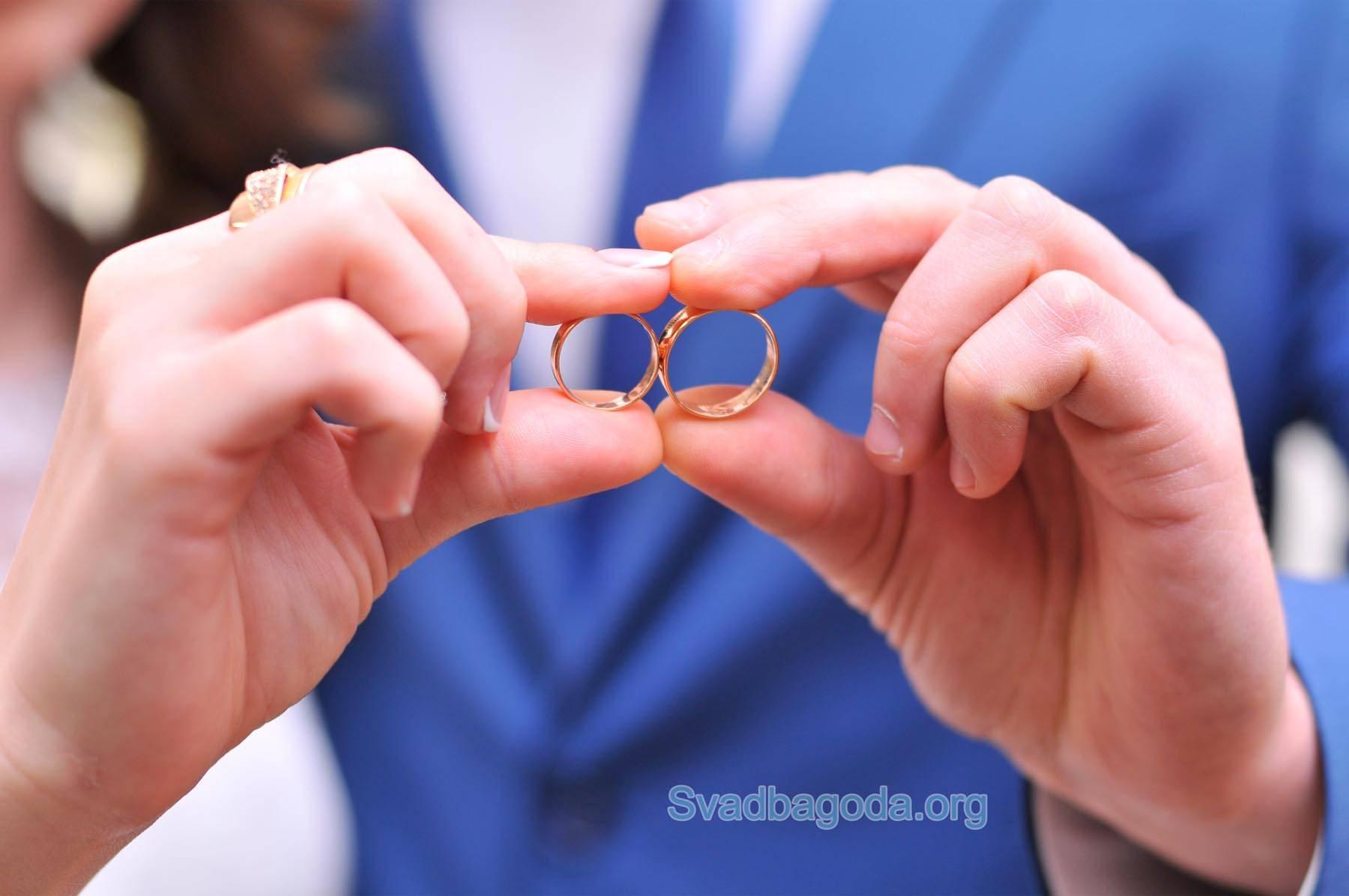 Что можно и что нельзя делать с обручальными кольцами - приметы