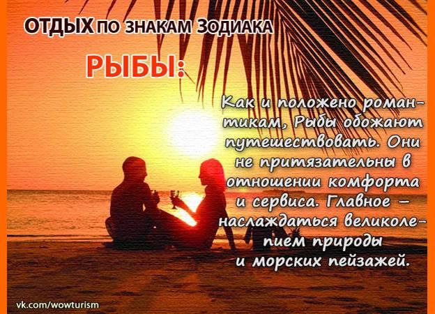 Подарок на день рождения по знаку зодиака: «стихийный» выбор. гороскоп в помощь: выбираем подарки по знаку зодиака