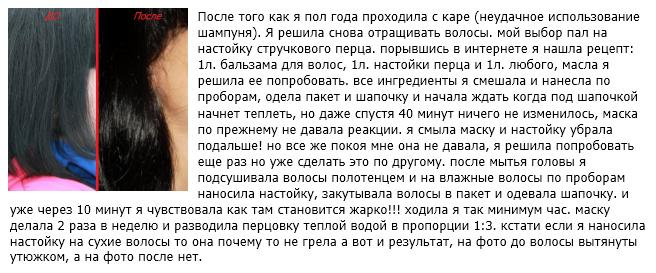 Заговор славянский для роста волос. ритуалы и заговоры на волосы