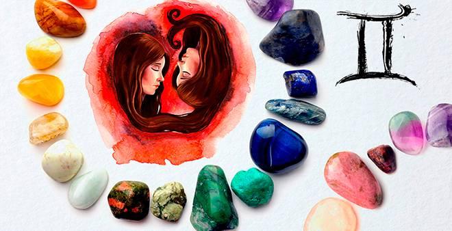 Камни близнецов для женщин и мужчин: какие подходят по гороскопу, талисманы, амулеты и обереги знака