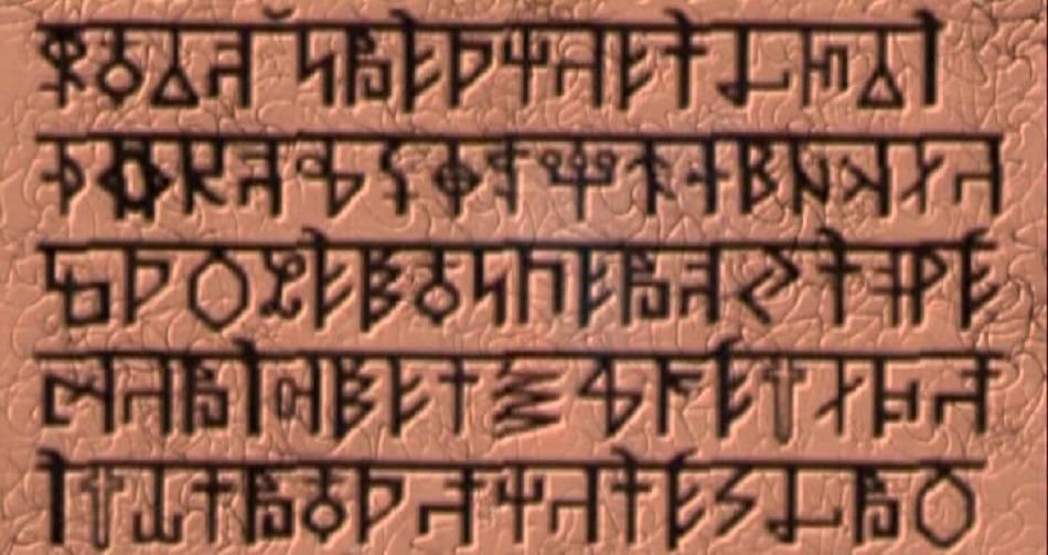 Древние руны и их значения — рунические алфавиты мира