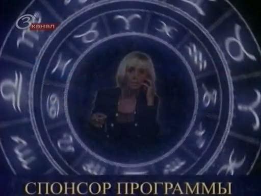 Предсказания марии дюваль о россии и мире