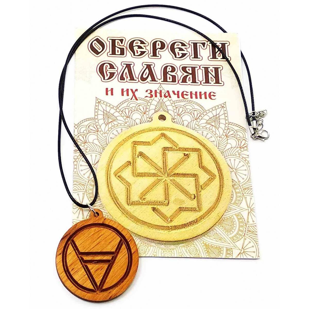 Славянские символы велеса