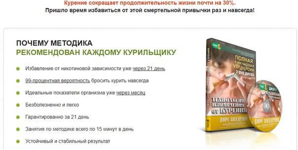Заговор от курения читать самому курильщику на сигареты, чтобы бросить