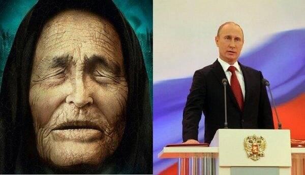 Диктатор умрет — о ком говорила ванга?