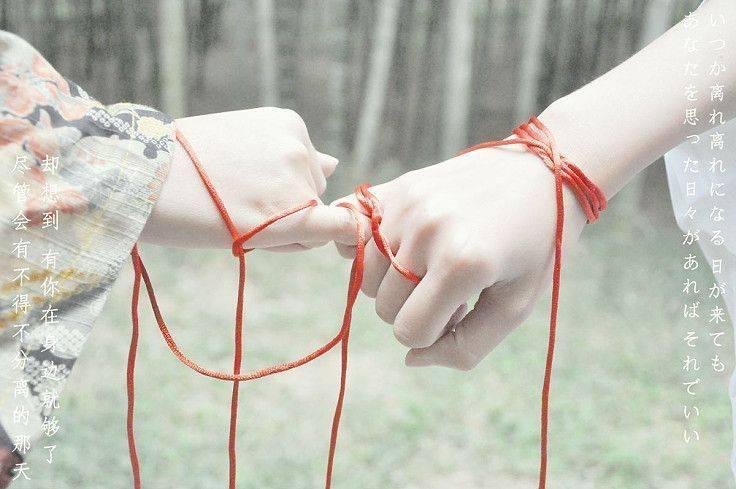 Красная нить желаний — узелковая магия на каждый день