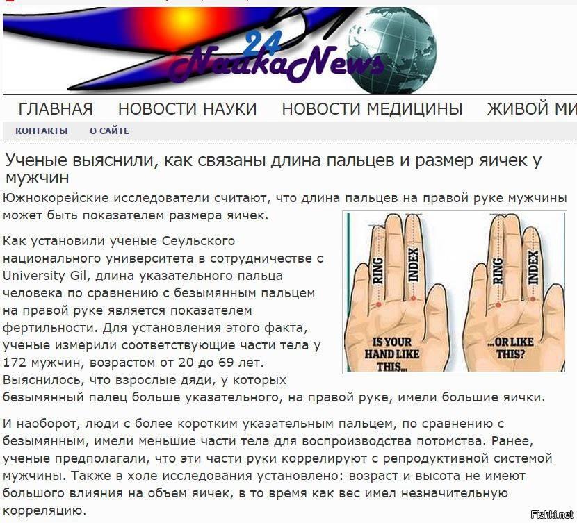 Жесты пальцами рук и их значение. значение пальцев на руке — предупреждения от высших сил