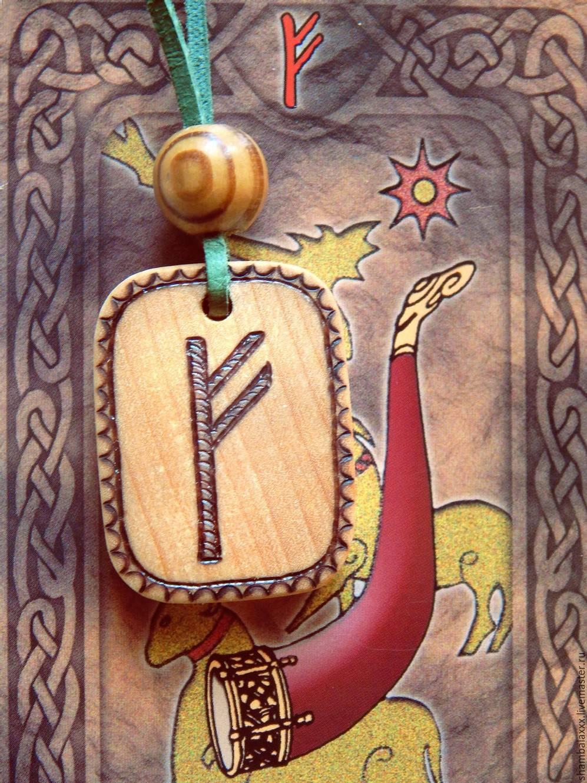 Руна феху: значение описание, активацияи толкование для привлечения денег, любви и отношений