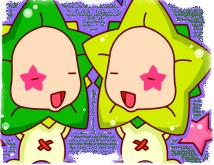 ᐉ гадание двойняшки — толкование пермского оракула. гадание двойняшки (пермские) — а вы знаете, что вас ждет в будущем - sam-sebe.su