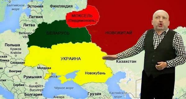 Предсказания экстрасенсов и астрологов для украины на 2020 год