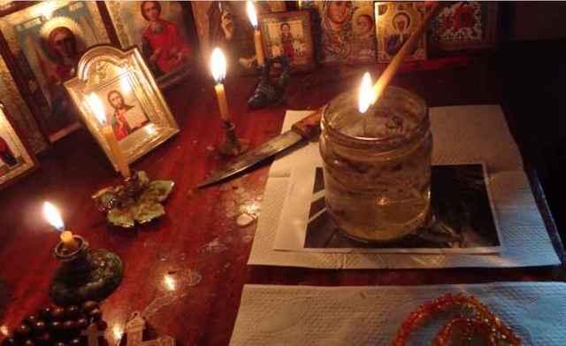 Снятие порчи на смерть—победить смертельную магию