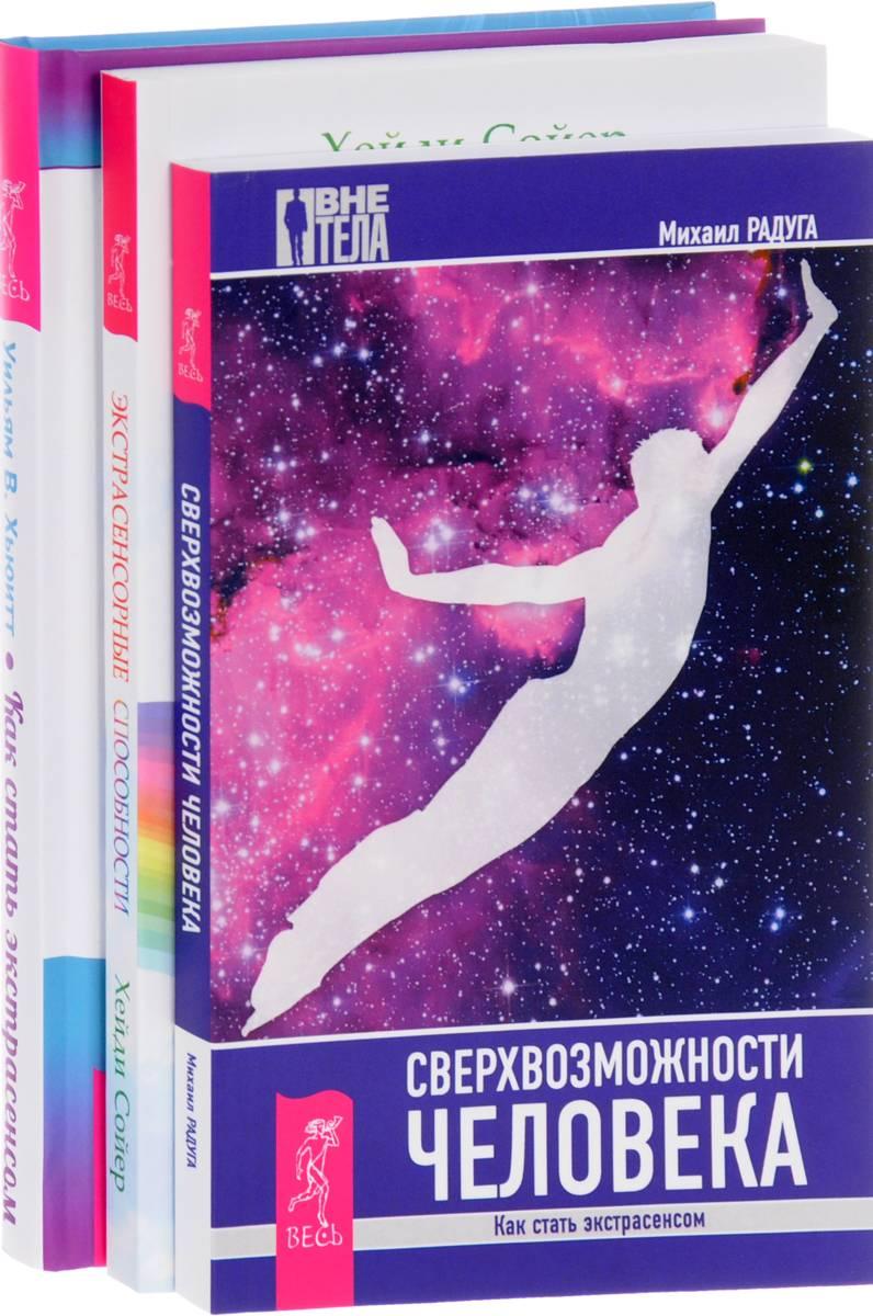 Астрология для начинающих - как стать астрологом и с чего начать?