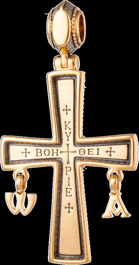 11 крестов — индивидуальность и неповторимость