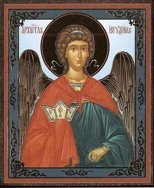 Молитвы архангелу михаилу | православные молитвы ☦