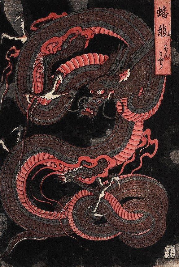 Японский дракон вики