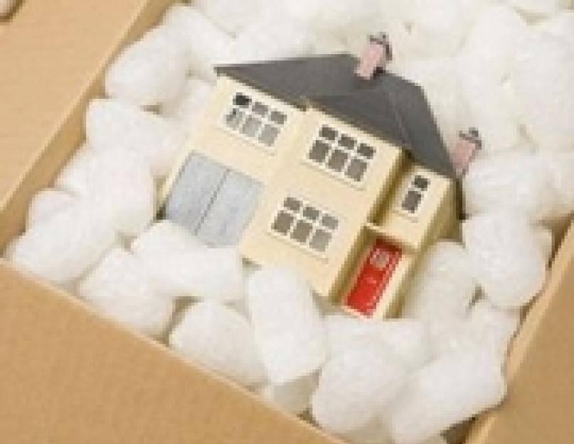 Приметы при переезде: в новую квартиру (вторичку и новостройку), ритуалы, правила, что нужно делать, день недели