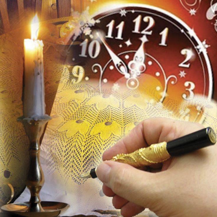 Ритуалы на исполнение желаний — как изменить жизнь к лучшему. как исполнять свои желания