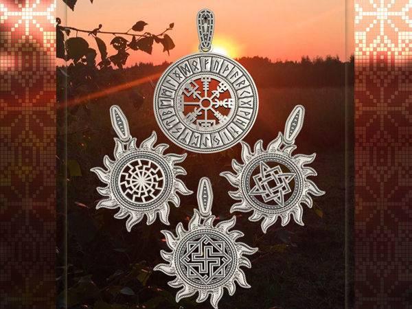 Символ бога ярило в истории славян и значение тату-оберега