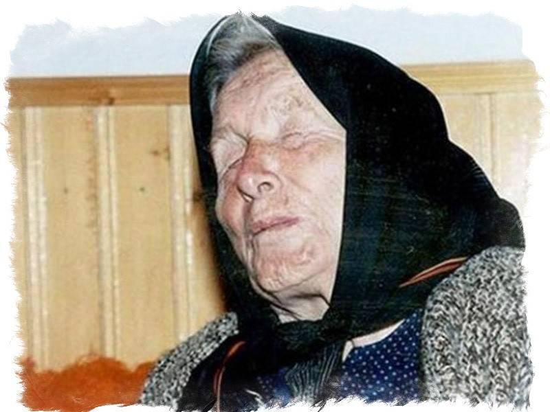 Как ванга предсказала себе мужа и потеряла ребенка // нтв.ru