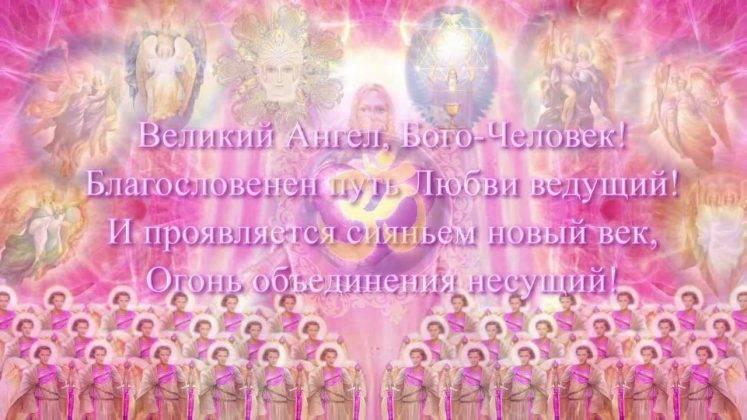 Кто такие архангелы в православии и какое их предназначение