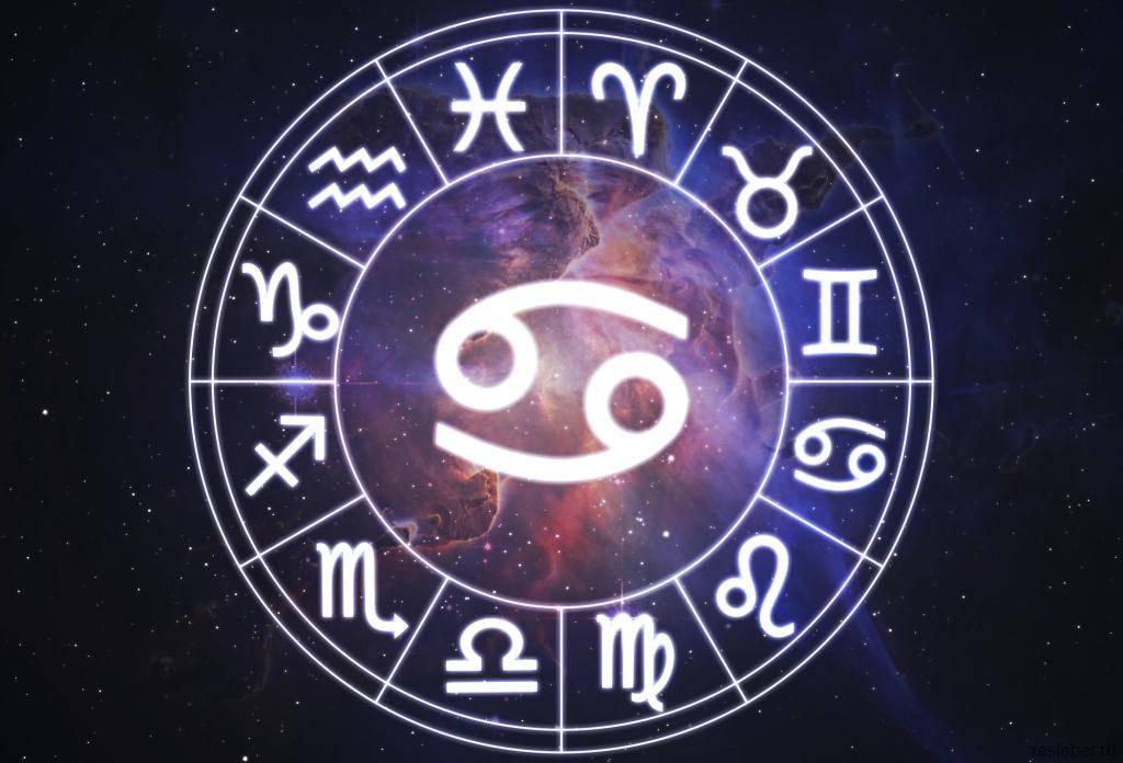 »   любовный гороскоп на 2016 год | небесные врата