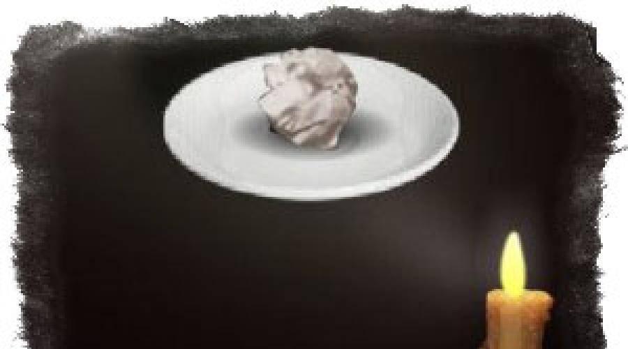 Значение гадания по теням заяц. гадание на сгоревшей бумаге, значение фигур и их тайны. как проводится гадание по теням
