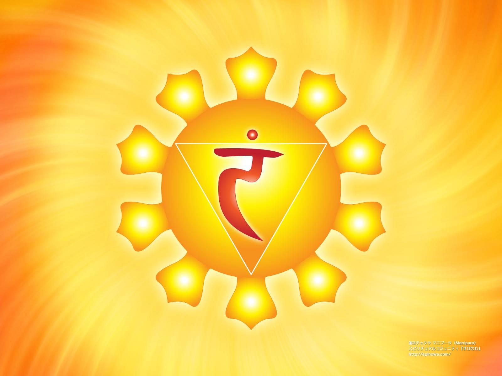 Манипура чакра: развитие, степень раскрытия, работа третьей чакры
