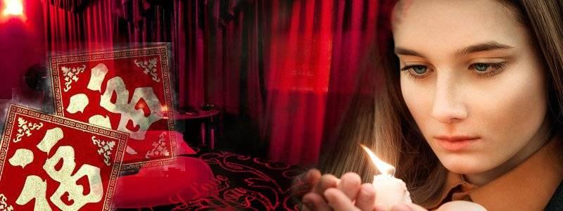 Как избавиться от одиночества: приметы, магия, заговоры для избавления от одиночества