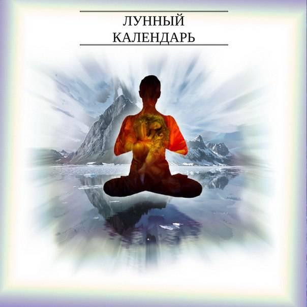 Йога сновидений: основные тибетские практики, книги ринпоче и норбу