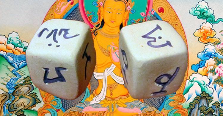 Тибетское гадание мо онлайн - гадание в доме солнца бесплатно