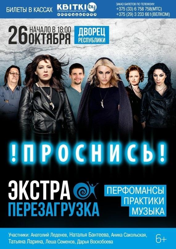 Наталья бантеева как попасть на прием | astrostory
