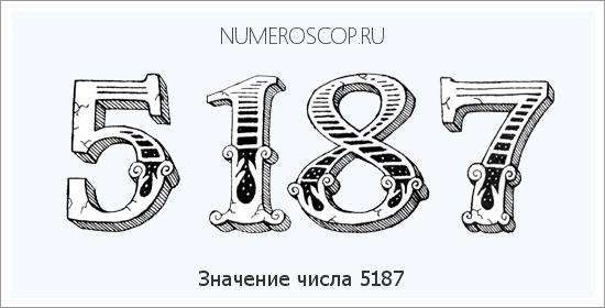 Магия числа 12. значение цифры 12 в нумерологии | магия