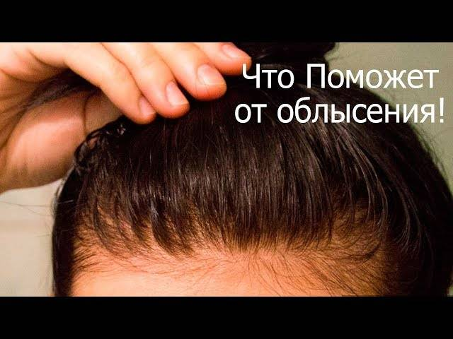 Заговоры и молитва от выпадения волос