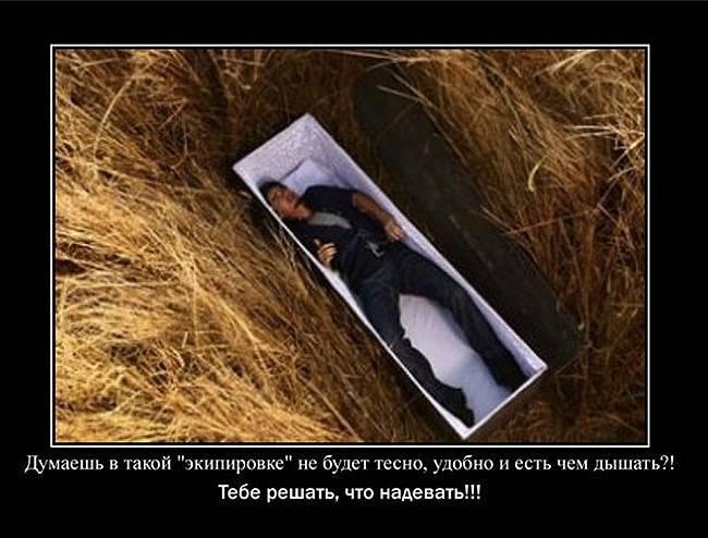 Похороны знаменитого