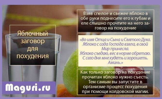 Присушка на яблоко в домашних условиях: простые и сложные варианты