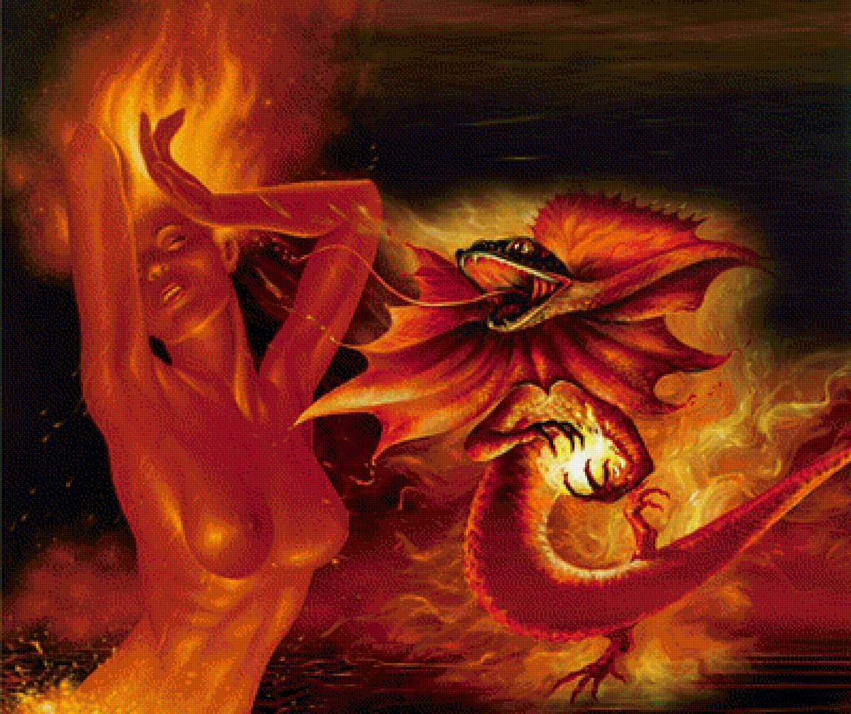 Боги огня